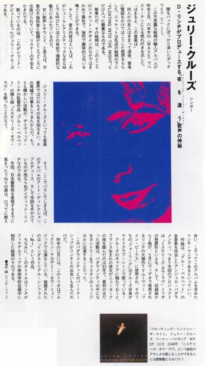 03_1990apr_2.jpg