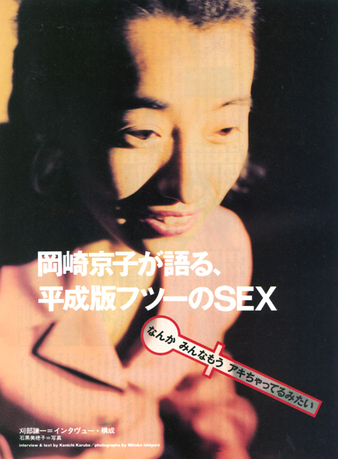 03_1991feb_2.jpg