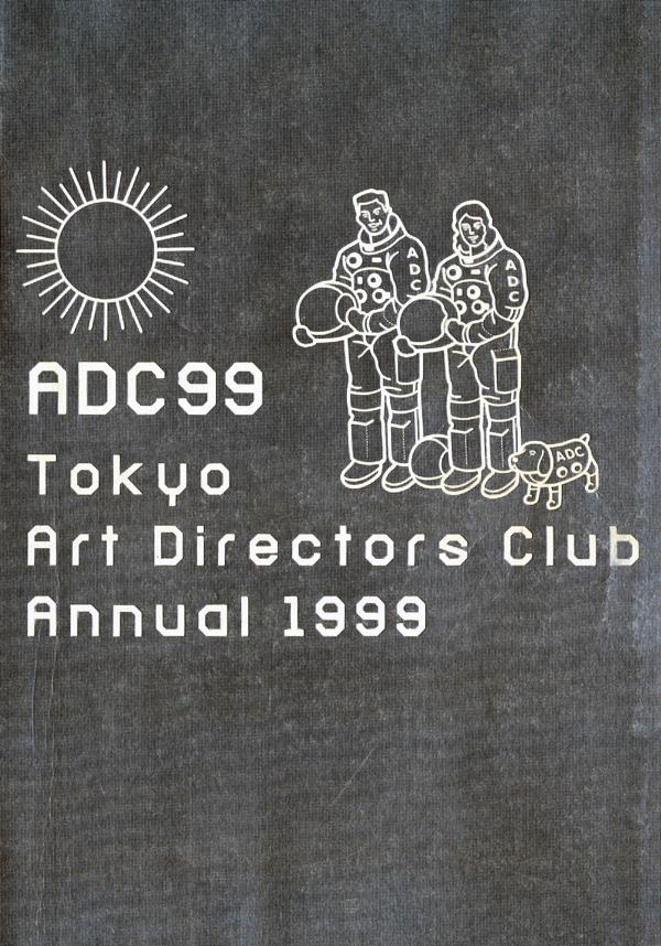 adc99_2.jpg