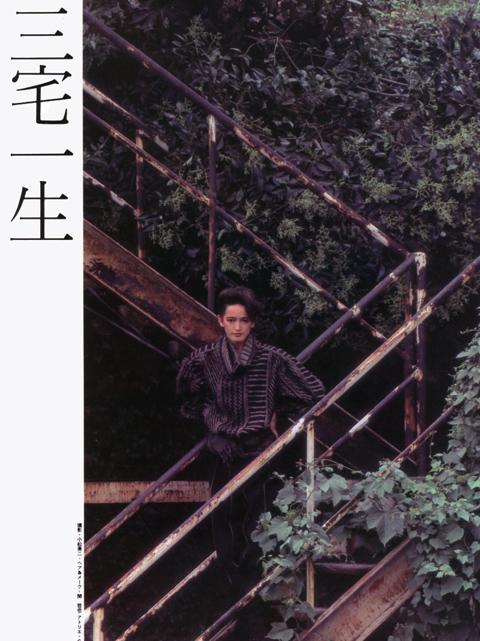 anan_1982-17sep_11.jpg