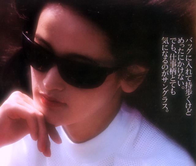 anan_1982-30jul_3.jpg