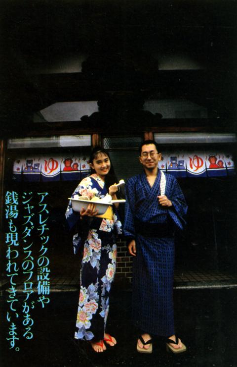 anan_1985-21jun_2.jpg