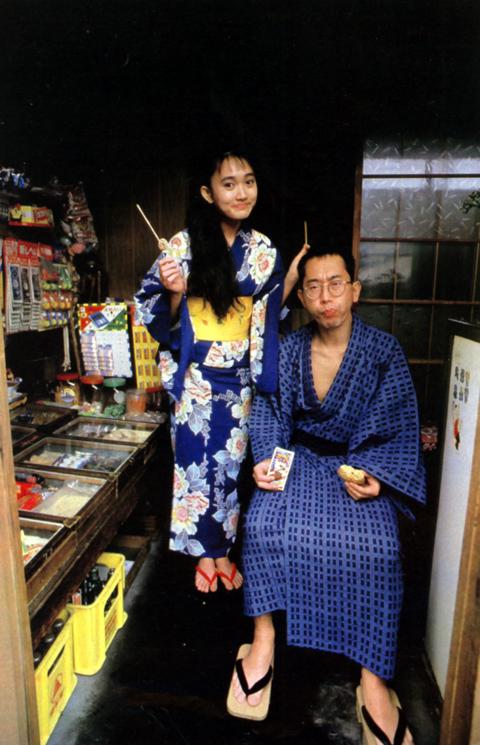 anan_1985-21jun_3.jpg