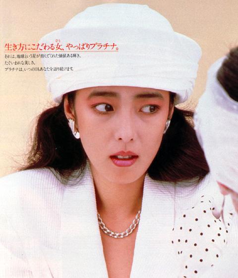 anan_1986-11apr_5.jpg