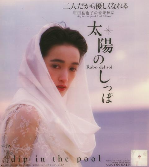anan_1986-6jun_3.jpg