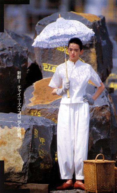 anan_1987-17apr_2.jpg