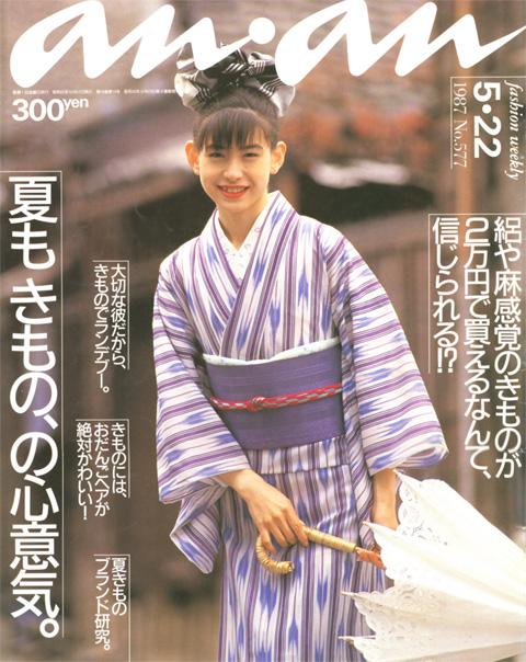 anan_1987-22may_1.jpg