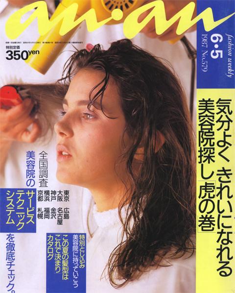 anan_1987-5jun_1.jpg