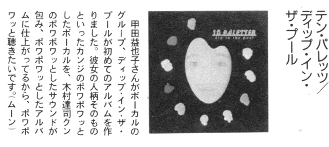 anan_1988-5feb_3.jpg