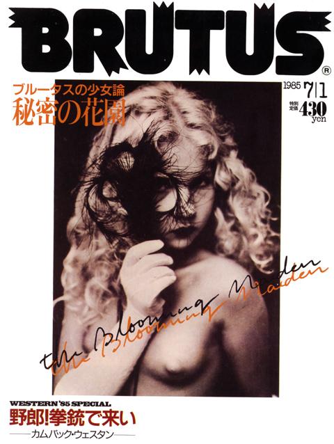 brutus_1jul1985_1.jpg