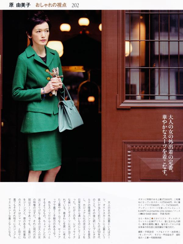 c_2011_12_10.jpg
