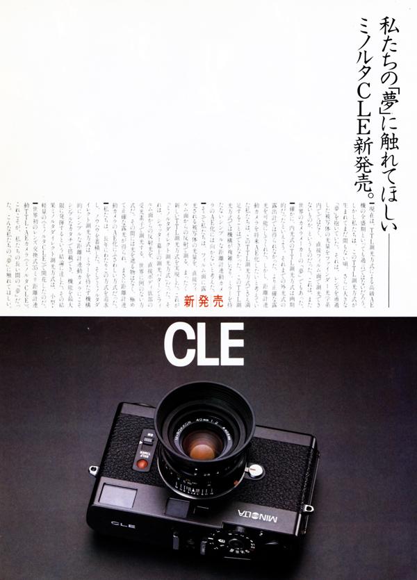 cle_1.jpg