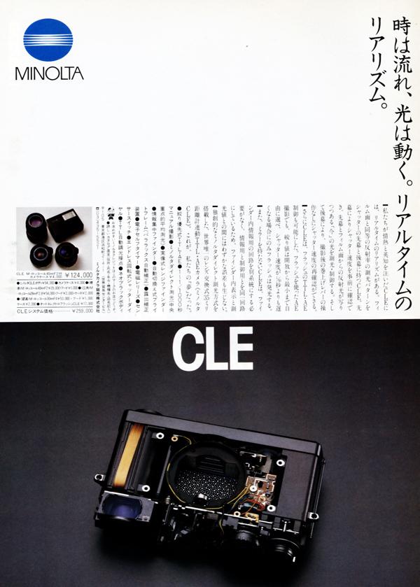 cle_2.jpg