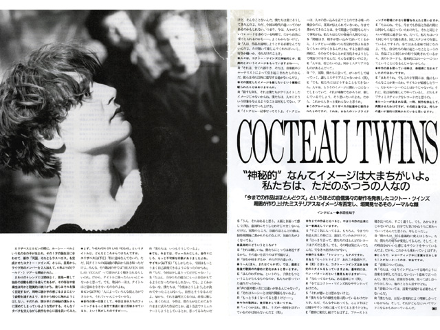 crossbeat_1990nov_2.jpg