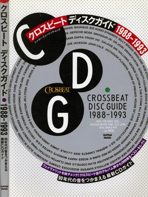 crossbeatdiscguide88-93_1.jpg