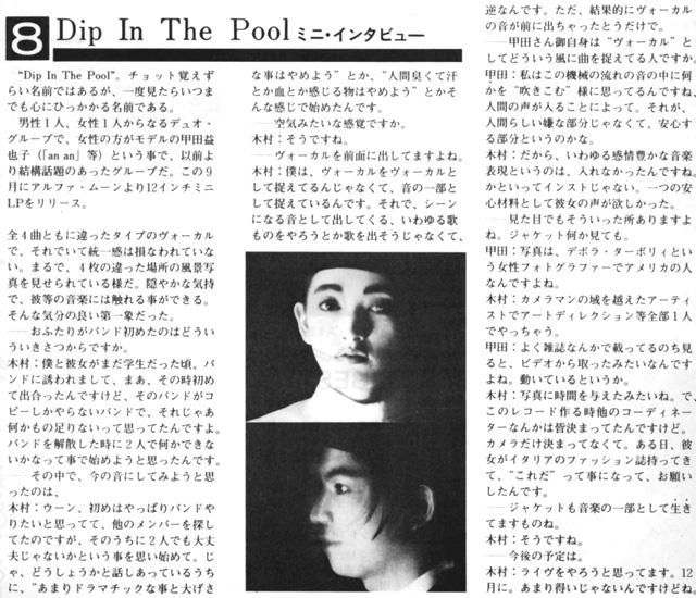 doll_1985dec_4.jpg