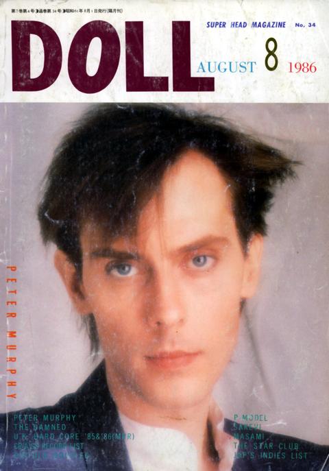 doll_1986aug_1.jpg