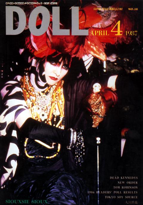 doll_1987apr_1.jpg