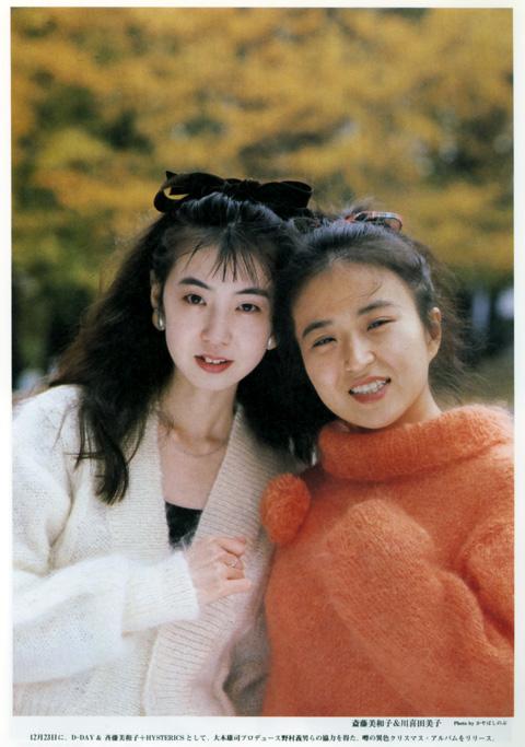 doll_1988feb_2.jpg