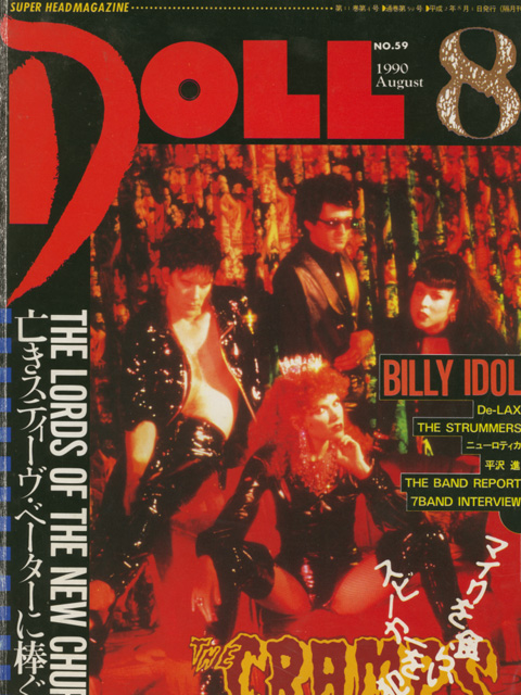 doll_1990aug_1.jpg