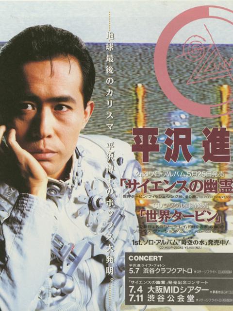 doll_1990jun_2.jpg