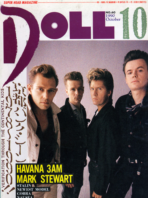 doll_1990oct_1.jpg