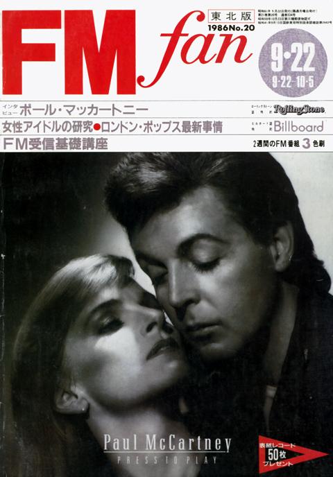fmfan_22sep1986_1.jpg