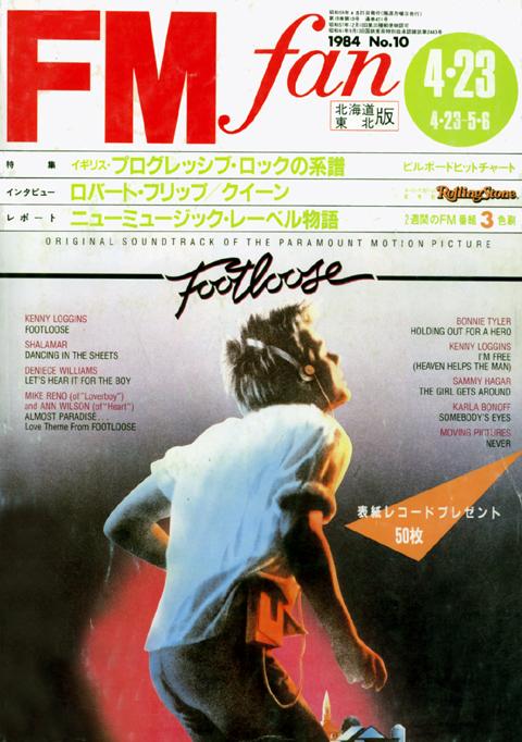 fmfan_23apr1984_1.jpg