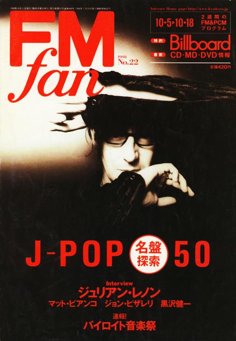 fmfan_5oct1998_1.jpg