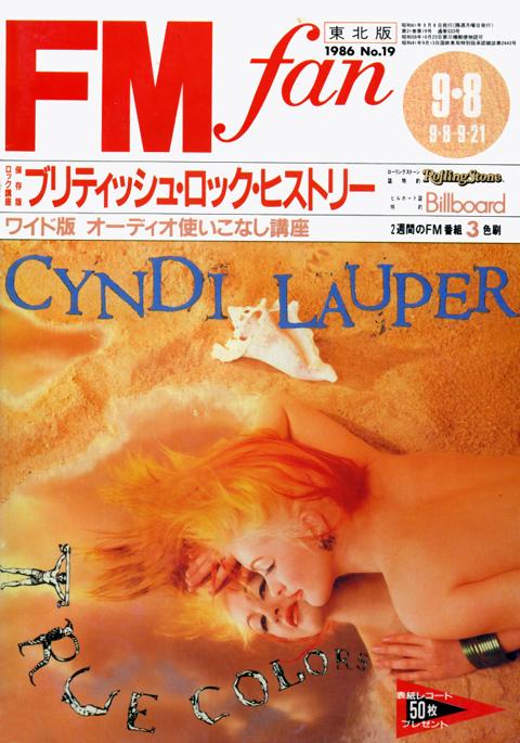 fmfan_8sep1986_1.jpg