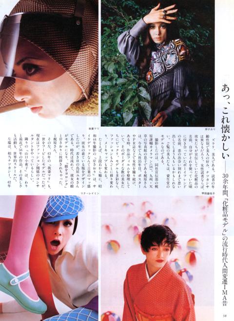 focus_12february1988_2.jpg