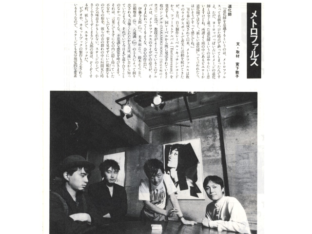 foolsmate_1983oct_2.jpg