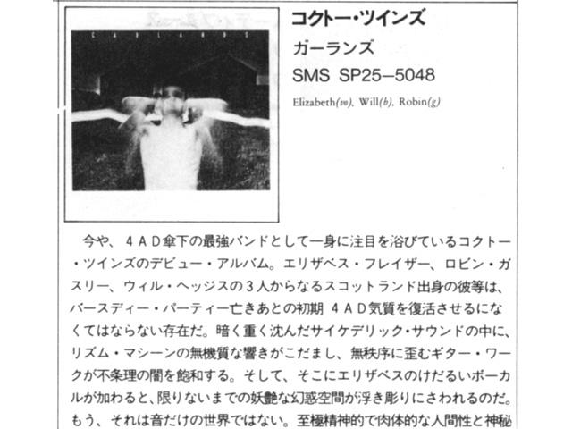 foolsmate_1983oct_4.jpg