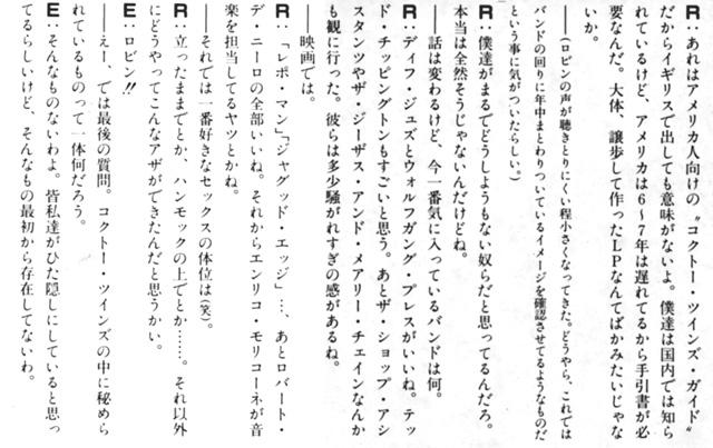 foolsmate_1986jul_4.jpg