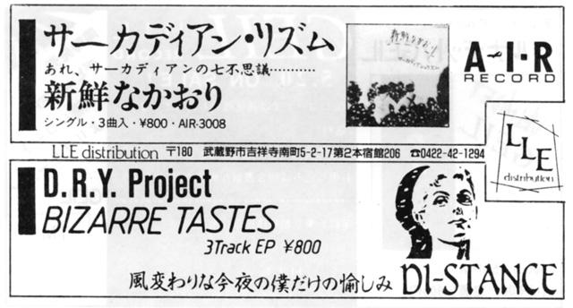 foolsmate_1986jun_10.jpg