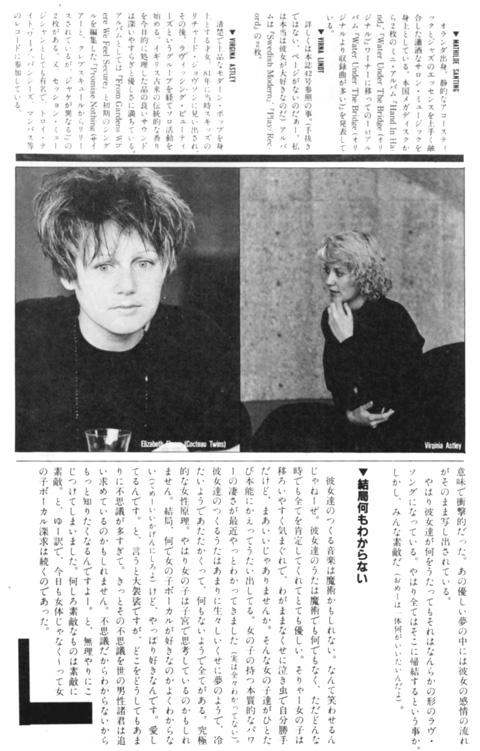 foolsmate_1986jun_2.jpg
