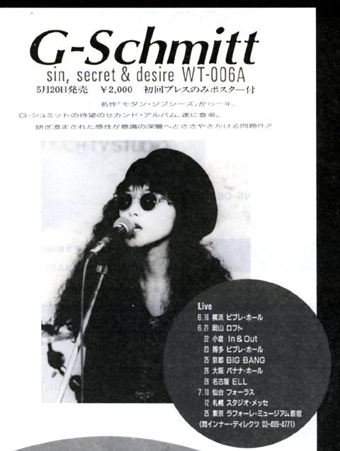foolsmate_1986jun_8.jpg