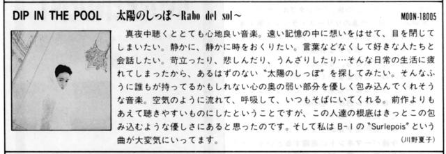 foolsmate_1986jun_9.jpg