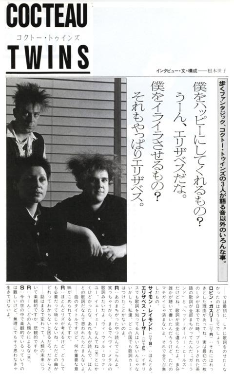 foolsmate_1987feb_2.jpg
