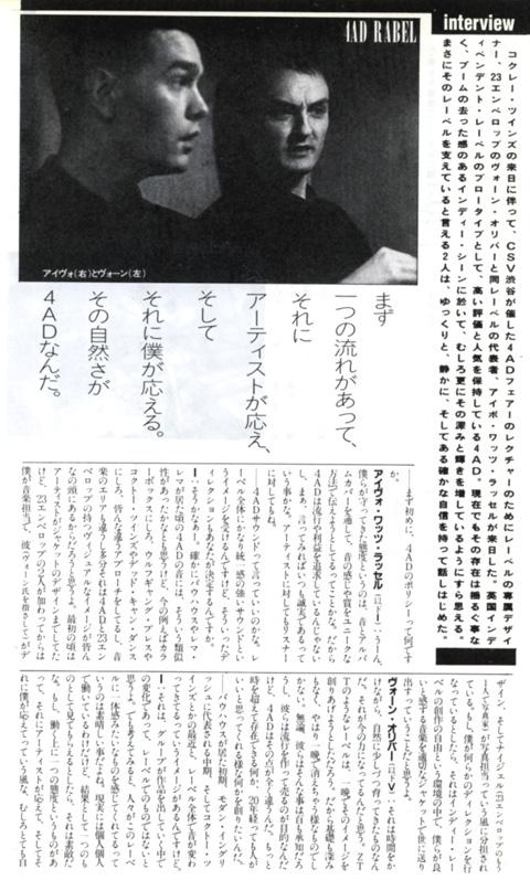 foolsmate_1987feb_6.jpg