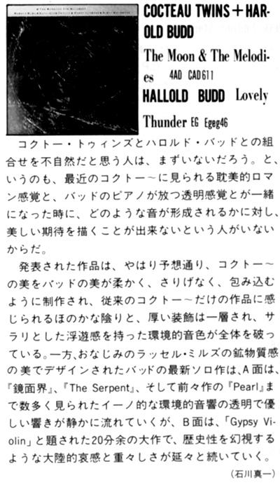 foolsmate_1987jan_7.jpg
