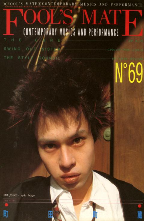 foolsmate_1987jun_1.jpg