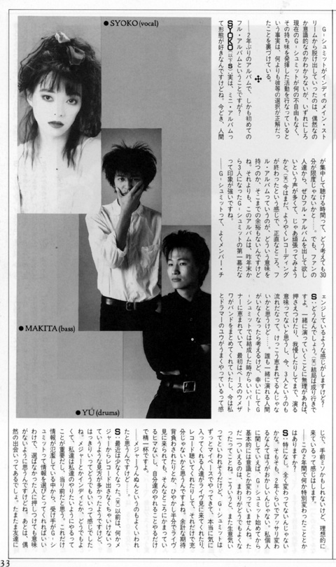 foolsmate_1988jun_3.jpg