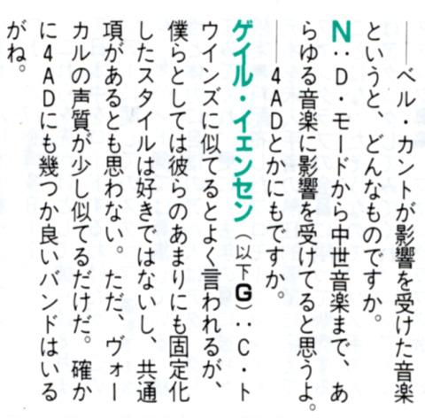foolsmate_1988jun_6.jpg