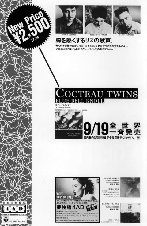 foolsmate_1988oct_3.jpg