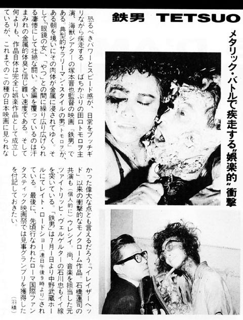 foolsmate_1989aug_3.jpg