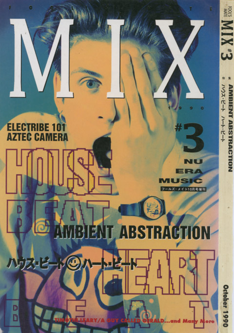 foolsmatemix_1990oct_1.jpg