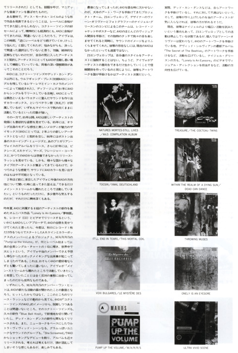gargoyle_3_10.jpg