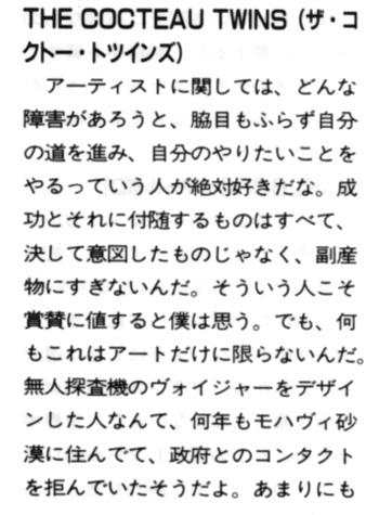 gargoyle_3_8.jpg