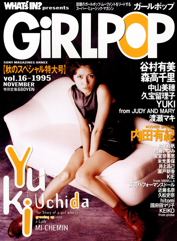 girlpop_nov95_1.jpg